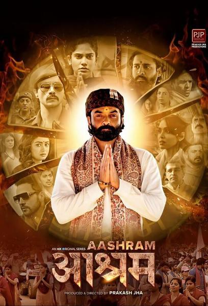 Aashram (आश्रम)