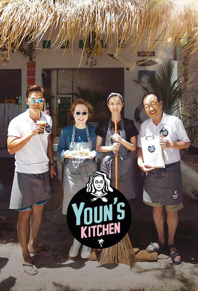 TV ratings for Youn's Kitchen in Germany. tvN TV series