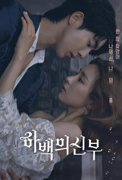 TV ratings for The Bride Of Habaek (하백의 신부) in Philippines. tvN TV series