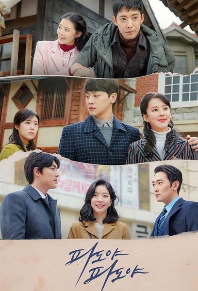 TV ratings for Wave, Wave (파도야 파도야) in South Korea. KBS2 TV series