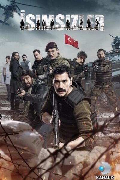 TV ratings for İsimsizler in Canada. Kanal D TV series