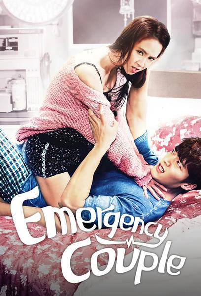 TV ratings for Emergency Couple (응급남녀) in the United Kingdom. tvN TV series
