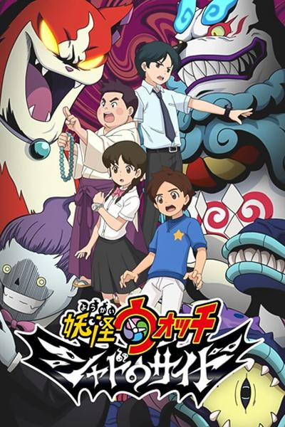 TV ratings for Yo-kai Watch Shadowside in the United States. TV Tokyo TV series