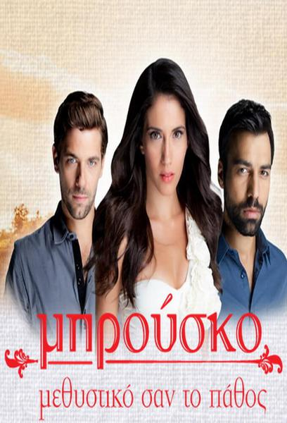 TV ratings for Brousko (Μπρούσκο) in Argentina. ANT1 TV series