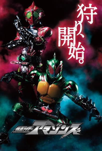TV ratings for Kamen Rider Amazons in Canada. Amazon Prime Video TV series