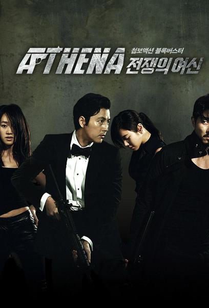 TV ratings for Athena: Goddess Of War in the United States. SBS TV series