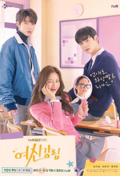 TV ratings for True Beauty (여신강림) in Denmark. tvN TV series