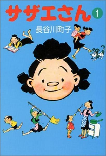 TV ratings for Sazae-san in Canada. Fuji TV TV series