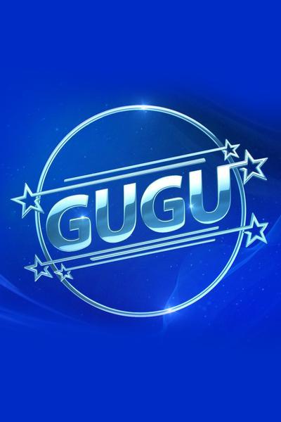 TV ratings for Gugu in South Korea. RecordTV TV series