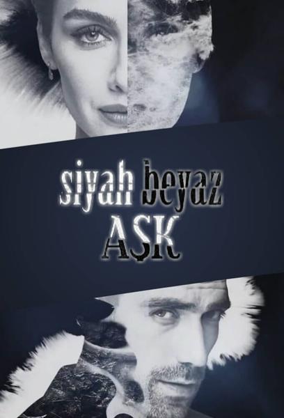 TV ratings for Siyah Beyaz Aşk in Spain. Kanal D TV series