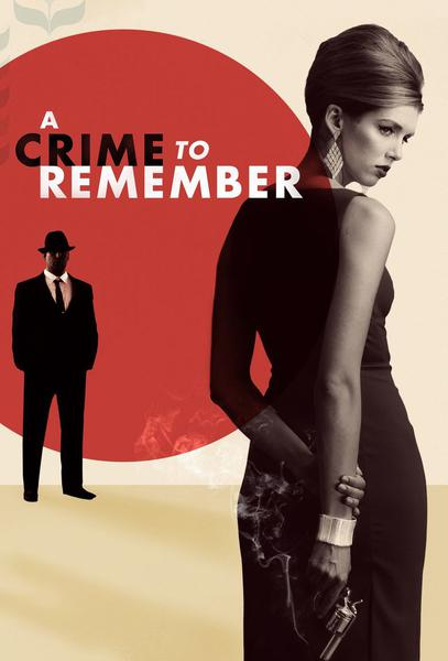TV ratings for A Crime To Remember in Chile. Investigation Discovery TV series