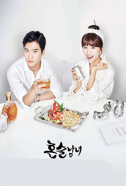 TV ratings for Drinking Solo in New Zealand. tvN TV series