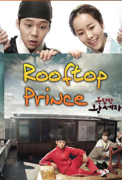 TV ratings for Rooftop Prince in Argentina. SBS TV series