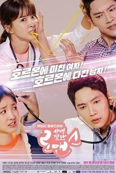 TV ratings for Risky Romance (사생결단 로맨스) in Argentina. MBC TV series