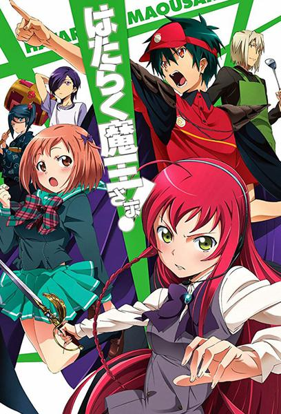 TV ratings for The Devil Is A Part-timer! in Denmark. Tokyo MX TV series