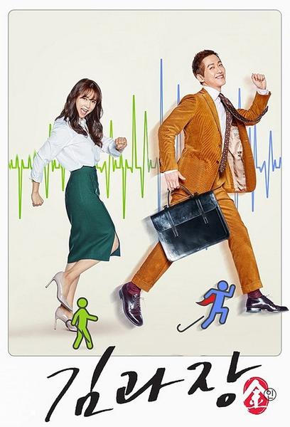 TV ratings for Good Manager in Turkey. KBS TV series