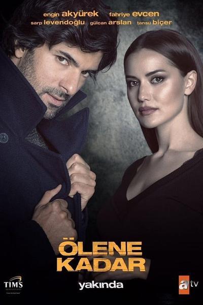TV ratings for Ölene Kadar in Netherlands. ATV TV series