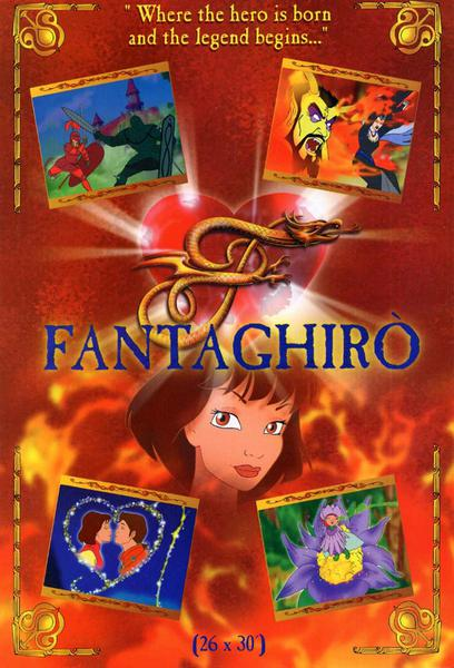 TV ratings for Fantaghirò in Italy. Telecinco TV series