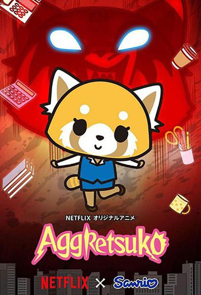 TV ratings for Aggretsuko in Portugal. Netflix TV series