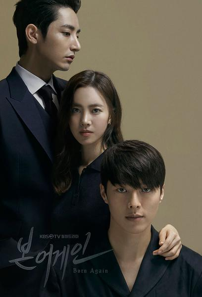 TV ratings for Born Again (본 어게인) in the United States. KBS2 TV series