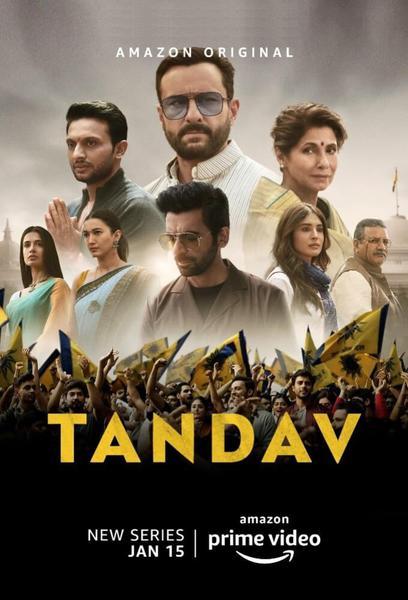 Tandav (तांडव)