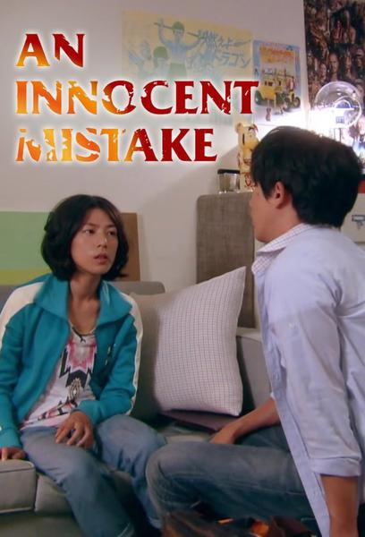 TV ratings for An Innocent Mistake (罪美麗) in Mexico. TTV TV series
