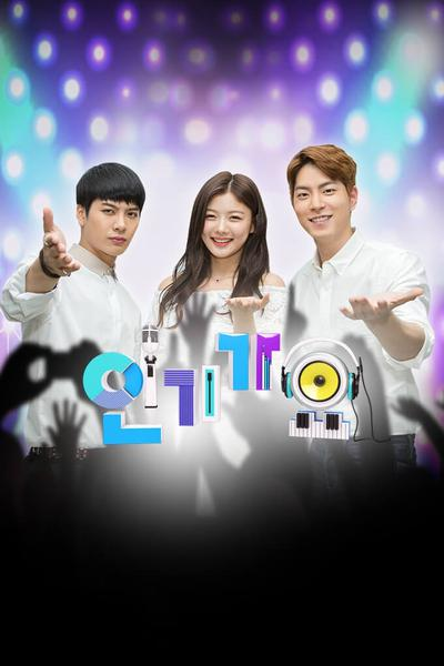 Inkigayo (인기가요)