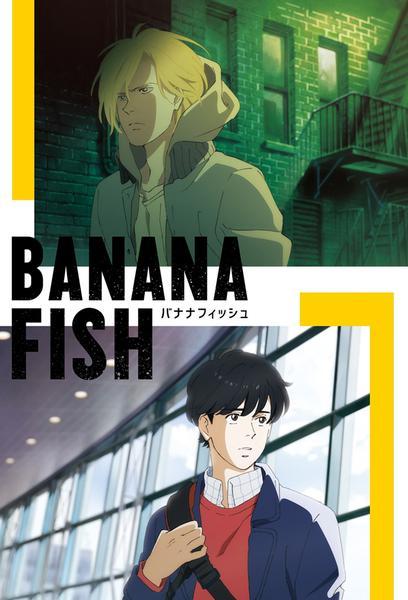 TV ratings for Banana Fish in France. Fuji TV TV series