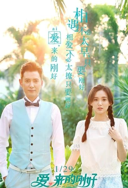 TV ratings for Love, Just Come (爱来的刚好) in Mexico. JSTV TV series