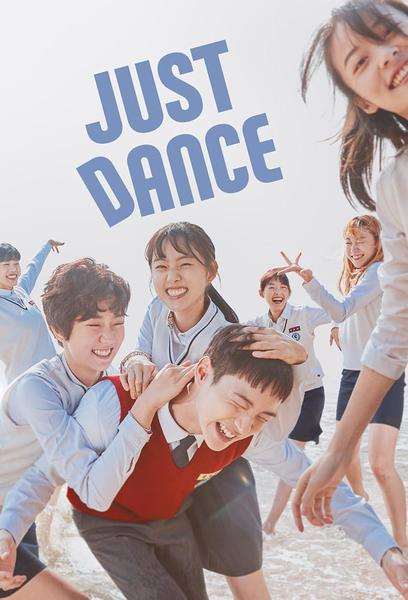 TV ratings for Just Dance (땐뽀걸즈) in Mexico. KBS2 TV series