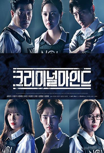 TV ratings for Criminal Minds (크리미널 마인드) in Mexico. tvN TV series