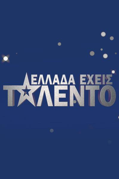 TV ratings for Ellada Eheis Talento in Argentina. ANT1 TV series