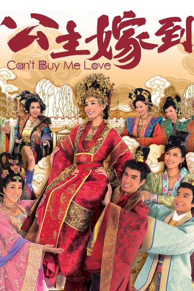 TV ratings for Can't Buy Me Love ( 公主嫁到) in France. TVB TV series
