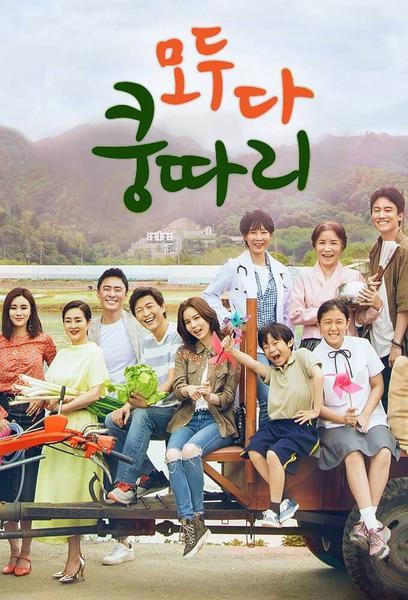 TV ratings for Everybody Says Kungdari (모두 다 쿵따리) in India. MBC TV series