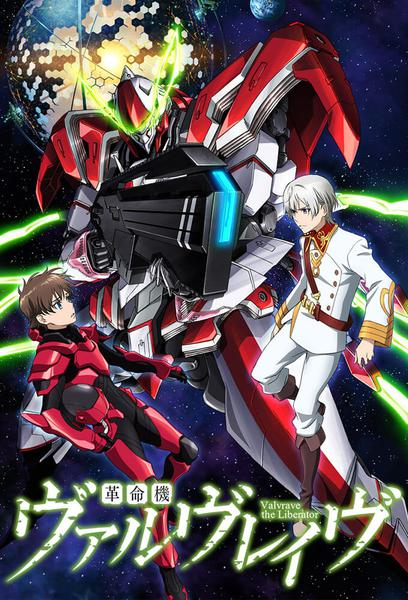 TV ratings for Valvrave The Liberator in New Zealand. MBS TV series