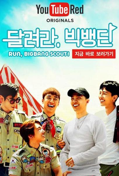 TV ratings for Run Bigbang Scout in South Africa. YouTube Originals TV series