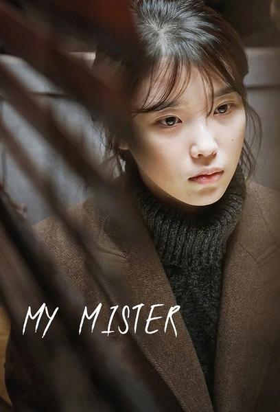 TV ratings for My Mister in Norway. tvN TV series