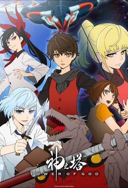 TV ratings for Tower of God (神之塔) in Italy. Tokyo MX TV series