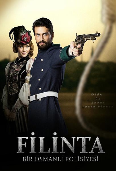 TV ratings for Filinta in Argentina. TRT 1 TV series