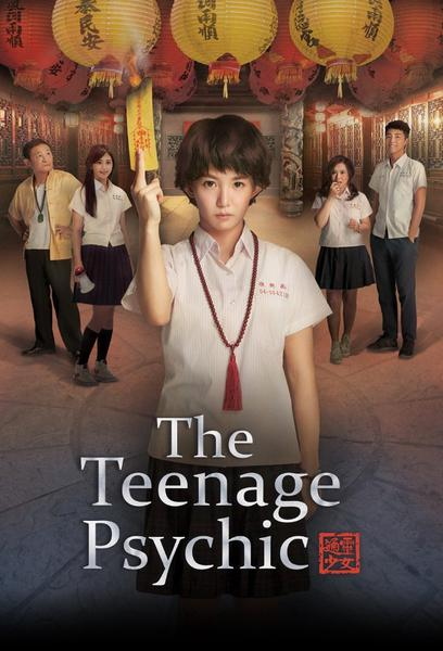 TV ratings for The Teenage Psychic (通靈少女) in the United States. PTS TV series