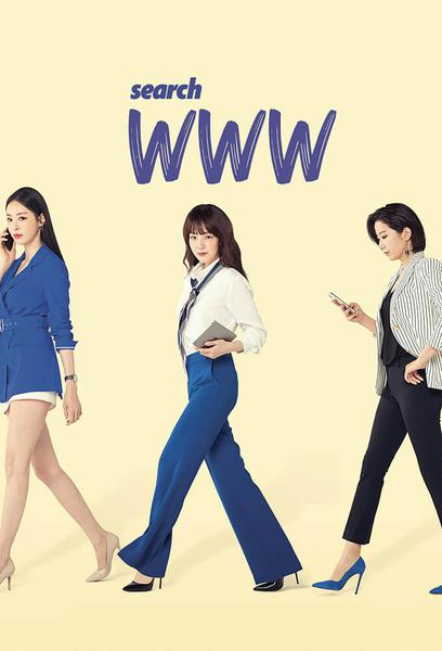 TV ratings for Search: Www (검색어를 입력하세요: WWW) in the United States. tvN TV series