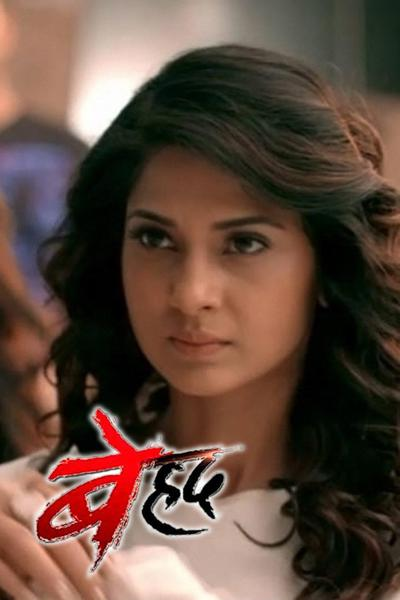 TV ratings for Beyhadh in Turkey. Sony Entertainment Television TV series