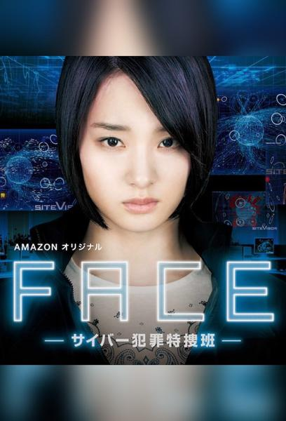 TV ratings for FACE: Cyber Crime Special Investigation Unit in the United States. Amazon Prime Video TV series