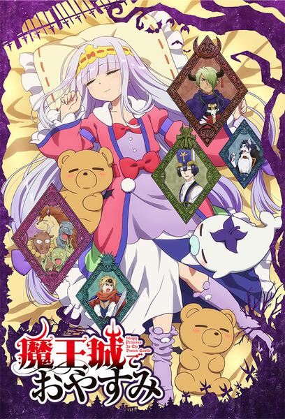 TV ratings for Sleepy Princess in the Demon Castle (魔王城でおやすみ) in Sweden. TV Tokyo TV series