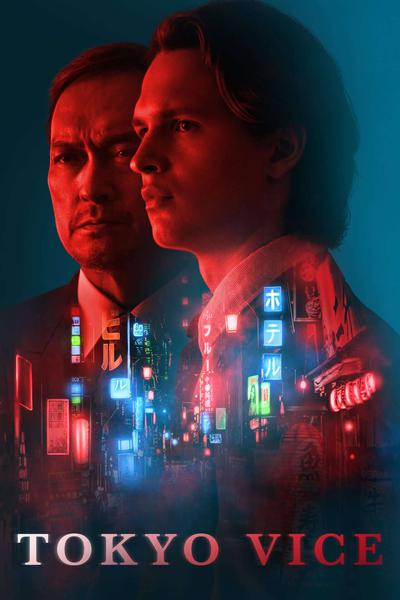 TV ratings for Tokyo Vice in Brazil. HBO Max TV series