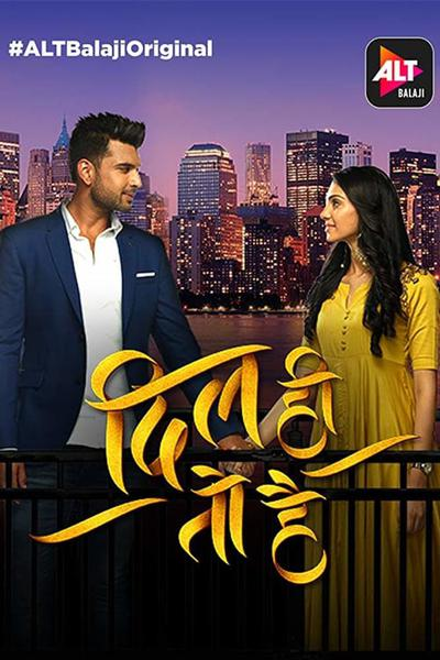 TV ratings for Dil Hi Toh Hai in the United Kingdom. Sony Entertainment Television TV series