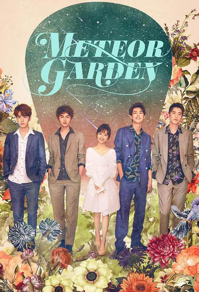TV ratings for Meteor Garden (CN) in Chile. Hunan Television TV series