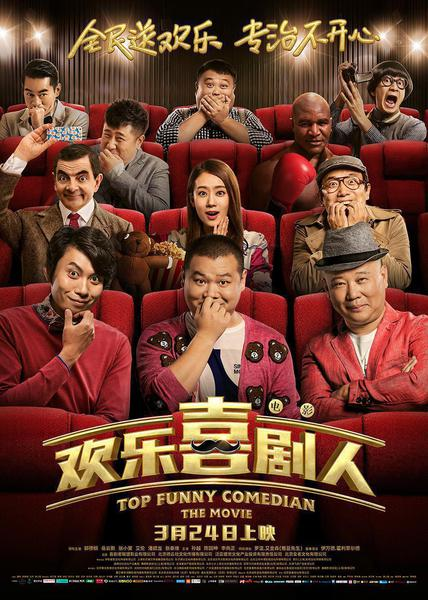 TV ratings for Top Funny Comedian in the United States. Oriental TV TV series