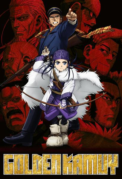 TV ratings for Golden Kamuy (ゴールデンカムイ) in New Zealand. Tokyo MX TV series