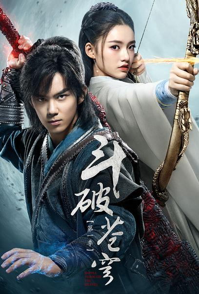 TV ratings for 斗破苍穹 in Colombia. Hunan Television TV series